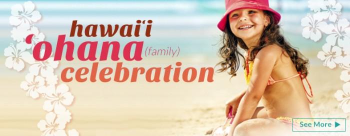 hawaii-ohana
